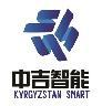 中吉智能交通设施有限公司